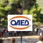 ΟΑΕΔ: Ξεκινά η υποβολή δηλώσεων για το πρόγραμμα «Επιταγή Διαμονής σε Παιδικές Κατασκηνώσεις»