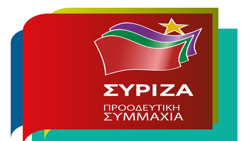 Οι υποψήφιοι του ΣΥΡΙΖΑ-Προοδευτική Συμμαχία στην Κορινθία