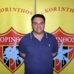 Πραγματοποιήθηκε η γενική συνέλευση των μελών του Α.Σ. Κόρινθος 2006