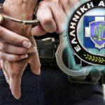Δύο συλλήψεις για ηρωίνη και κοκαΐνη σε Κόρινθο και Εξαμίλια