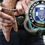 Εξαμίλια: Συνελήφθη 24χρονος με τσιγαριλίκι