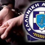Συνελήφθη 37χρονος με μικροποσότητα κοκαΐνης στην Κόρινθο