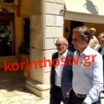 """Κέρκυρα: """"Άξιοι! Η πατρίδα σας χρειάζεται"""" φώναζαν οι πολίτες στoν Πρωθυπουργό (video-εικόνες)"""
