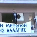 Ο πολιτικός που δώρισε στον Δήμο Κορίνθου το στάδιο και δεν έλαβε ούτε ένα ευχαριστώ! (video)