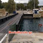 Ντροπή σε όλο της το μεγαλείο: Πέρασε ένας χρόνος και δεν έχει φτιαχτεί ακόμα η βυθιζόμενη γέφυρα των Ισθμίων (Video)