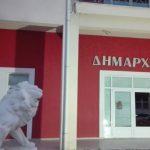 Συνεδριάζει το Δημοτικό Συμβούλιο δήμου Νεμέας