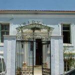 Συνεδριάζει την Τετάρτη 29 Σεπτεμβρίου το Δημοτικό Συμβούλιο Δήμου Ξυλοκάστρου – Ευρωστίνης